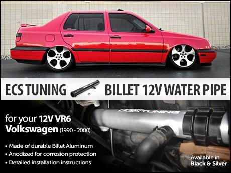 ECS News - ECS Tuning Billet Water Pipe - Volkswagen 12V VR6