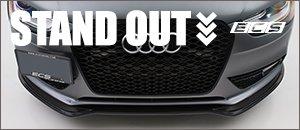ECS Carbon Fiber Front Lip Spoiler | Audi B8.5 A4