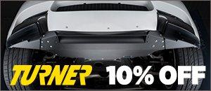 10% Off - Turner Motorsport E9X M3 Skid Plate