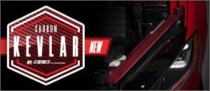 New ECS Red Carbon Kevlar Engine Aesthetics