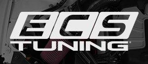 It's Gain Season - Up your Power on your B8 S4/S5 3.0T