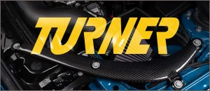 Turner Carbon Fiber Corner Braces - BMW F87 M2