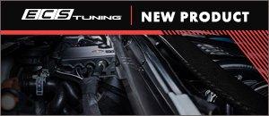 Audi B8 Billet Aluminum Front Strut Tower/Chassis Brace