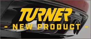 PRE-ORDER Turner E46 M3 Carbon Fiber Rear Diffuser