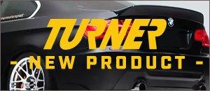 New Turner E92 ABS High Kick Spoiler