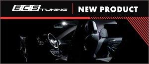 New MK7 Jetta Ziza Master LED Interior Lighting Kits