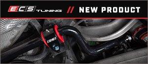 New ECS Audi B8/B8.5 Rear Adjustable Sway Bar