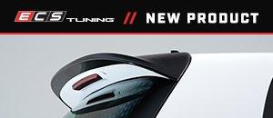 MK6 GTI/Golf R Gloss Black Hatch Spoiler