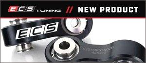 Audi - New ECS Audi B8 Billet Performance Rear Sway Bar