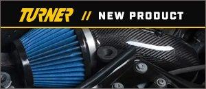 Turner Motorsport Open Carbon Fiber Intake - Gloss