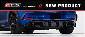 New ECS MK7.5 Golf R Gloss Black Rear Diffuser