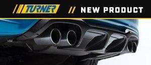 New Turner Carbon Fiber Diffuser | F87 M2 & M2 Comp
