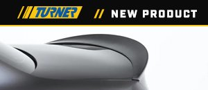 E82 1 Series High Kick Carbon Fiber Trunk Spoiler