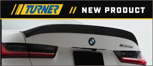 Turner Carbon Fiber High Kick Spoiler - G20 M340i