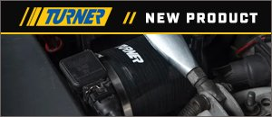 New Turner Motorsport Silicone Intake Boot - E46 M54