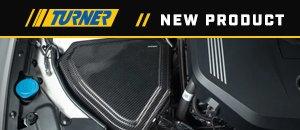 New Turner G20 M340i B58 Carbon Fiber Intake