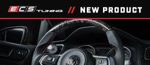 NEW MK7 GTI/GLI ECS Carbon Fiber Steering Wheels