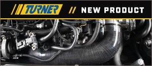 New Turner Motorsport Charge Pipe - G20 B58 M340i